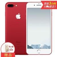 苹果 iPhone 7 Plus(美版/全网通)