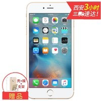 苹果 iPhone 6S Plus(美版/全网通)