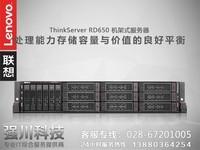 ThinkServer RD650(E5-2609v4/8GB/300GB/R510i)