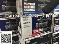 索尼 HXR-NX100 nx100 婚庆机 NX3 NX5R 现货 北京渠道实体店现货 18601249123 罗阳