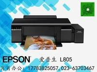 爱普生l805彩色喷墨连供手机照片打印机6色替r330 l801无线wifi