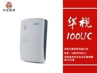 华视 CVR-100UC