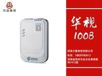 华视 CVR-100B