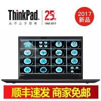 【ThinkPad授权专卖】 P51s(20HBA008CD)I7-7500U/8G/512G/2G//w10