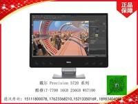戴尔 Precision 5720 系列(酷睿i7-7700/16GB/256GB/WX7100)