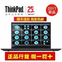【ThinkPad授权专卖】 P51s(20HBA00DCD)I7-7500U8G500G+128/2Gw10