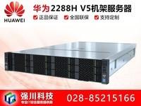 成都华为 FusionServer 2288H V5代理商