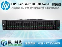 HP ProLiant DL380 Gen10(879938-B21)