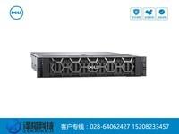 成都戴尔 PowerEdge R740 机架式服务器(Xeon 铜牌 3104/8GB/600GB*2)