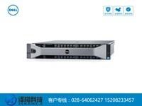 成都戴尔 PowerEdge R730 机架式服务器(Xeon E5-2620 V3/8G*2/600G/H730/495W双电)