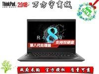 ThinkPad R480(20KRA00FCD)14英寸轻薄便携商务办公笔记本电脑 (i5-8250 4G 500G 2G HD WIN10)顺丰包邮同城可送货上门
