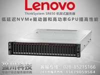 联想 ThinkSystem SR650(Xeon 铜牌3106*2/16GB*4/900GB*3)