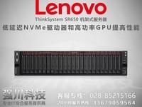 联想 ThinkSystem SR650(Xeon 银牌 4108/16GB/300GB/550W)