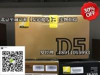尼康 D5(单机) 尼康d5 全画幅连拍单反 北京实体店现货 销售热线:18911019993 罗阳