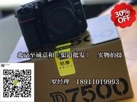 尼康 D7500套机(18-140mm ED VR) 尼康d7500 18-140套机 北京实体店现货 销售热线:18911019993 罗阳