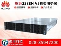 华为 FusionServer 2288H V5(Xeon Silver 4114/16GB/8盘位)