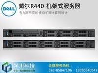 戴尔 PowerEdge R440 机架式服务器(R440-A420821CN)