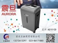 震旦 10张碎段 碎纸机 AS101CD 3级保密 高张数机型碎纸机
