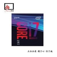 英特尔(Intel) i7 8700K 酷睿六核中文盒装 顺丰包邮 正品授权