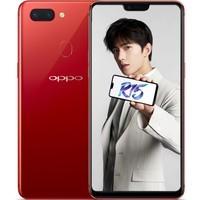 【顺丰包邮】OPPO R15 全面屏6G+128GB 全网通 移动联通电信4G手机