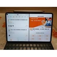 简单才高效,华为MatePad Pro让网课更轻松