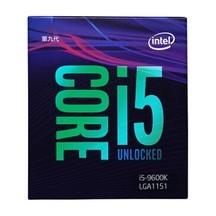 英特尔(Intel)i5-9600K 酷睿六核 CPU处理器 中文盒装 三年换新 i5 9600K 中文盒装