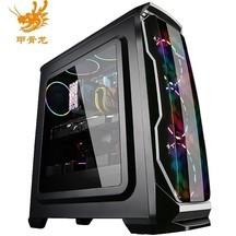 甲骨龙 9代i5 9600K GTX1660 6G独显 240GB硬盘 游戏电脑 DIY组装机 标配