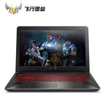 华硕(ASUS) FX80GE8300 15.6英寸 商务办公笔记本电脑 i5 8G 1T 256G 1050TI -4G