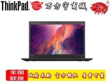 ThinkPad X390(20Q0A00CCD)13.3英寸轻薄笔记本电脑(i5-8265U 8G 512GSSD FHD 指纹识别)4G版顺丰包邮同城可送货上门
