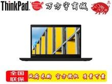 ThinkPad T490(20N2A000CD)14英寸轻薄笔记本电脑(i5-8265U 8G 256GSSD 2G独显 FHD 安全摄像头)顺丰包邮同城可送货上门