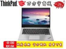 ThinkPad E480(20KN000UCD)14英寸轻薄窄边框笔记本电脑(i5-8250U 8G 256GSSD 2G独显 FHD IPS屏)冰原银顺丰包邮同城送货上门
