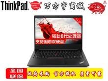 ThinkPad E480(20KNA02WCD)14寸便携商务本(i3-7020 4G 500G 2G独显 win10)顺丰包邮同城可送货上门