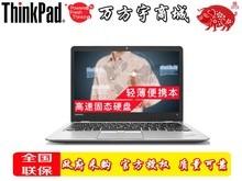 联想ThinkPad S2 2018(02CD)13.3英寸轻薄笔记本电脑(i5-8250U 8G 256GSSD 触控屏 FHD)银色顺丰包邮同城可送货上门