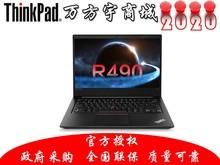 联想ThinkPad R490(i5 8265U/4GB/256GB/Radeon540X)顺丰包邮同城送货上门