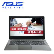 【顺丰包邮】华硕 PRO454UQ7200(4GB/500GB/2G独显)14英寸笔记本