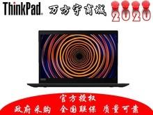 联想ThinkPad X395(20NL000YCD)(R7-3700 8G 512G FHD WIN10)顺丰包邮同城可送货上门