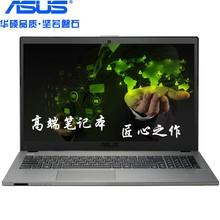 【新款上市】华硕 PRO554UV7500(4GB/1TB/2G独显)15.6英寸笔记本