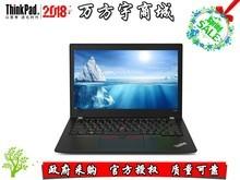 ThinkPad X280(20KFA02BCD)