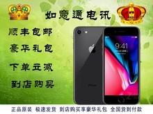 限时 ¥ 3965元【豪华大礼包相送】苹果 iPhone 8(全网通)主屏尺寸:4.7英寸 主屏分辨率:1334x750像素 顺丰包邮