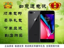 限时 ¥ 4803元苹果 iPhone 8 Plus(全网通) 【豪华大礼包相送】主屏尺寸:5.5英寸 主屏分辨率:1920x1080像素 顺丰包邮
