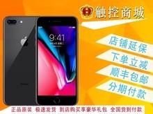 抢购 ¥3965元 【移动电源+蓝牙耳机+延保三年】苹果 iPhone 8(全网通) 主屏尺寸:4.7英寸 顺丰包邮