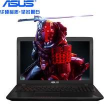 【吃鸡游戏本】华硕 FX53VD7300(4GB/1TB/2G独显)15.6英寸笔记本