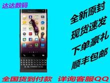 黑莓 Priv(双4G)