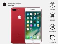 限时抢购 ¥3853元【送+移动电源+蓝牙耳机+自拍杆+钢化膜+延保三年】苹果 iPhone 7 Plus(全网通)主屏尺寸:5.5英寸顺丰包邮图片
