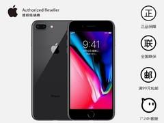 【促销:4804】【送+移动电源+蓝牙耳机+自拍杆+钢化膜+延保三年】苹果 iPhone 8 Plus(全网通)主屏尺寸:5.5英寸  顺丰包邮图片