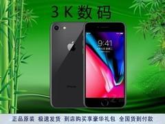 【抢购价  ¥4212】【送 移动电源+蓝牙耳机+自拍杆+指环】苹果 iPhone 8(全网通)主屏尺寸:4.7英寸 包邮图片