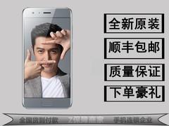 荣耀 9(STF-AL00/4GB RAM/全网通)图片