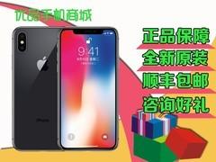 苹果 iPhone X(全网通) 【现货下单立减200】【分期付款】【以旧换新】图片