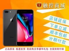 抢购 ¥5042元【送】【移动电源+蓝牙耳机+延保三年】苹果 iPhone 8 Plus(全网通)主屏尺寸:5.5英寸 顺丰包邮图片