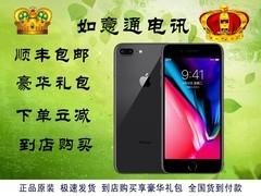 限时 ¥ 4674元苹果 iPhone 8 Plus(全网通) 【豪华大礼包相送】主屏尺寸:5.5英寸 主屏分辨率:1920x1080像素 顺丰图片